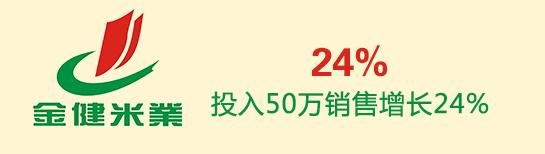 神奇的数字