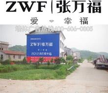 中国联通凯发k8娱乐网页广告