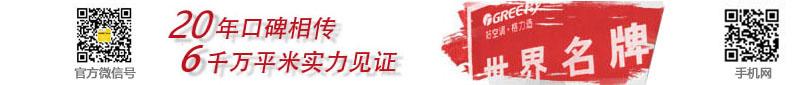 新美广告凯发k8娱乐网页广告
