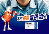 药品乡镇民墙广告