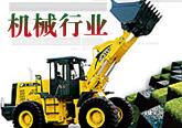 机械凯发k8娱乐网页广告