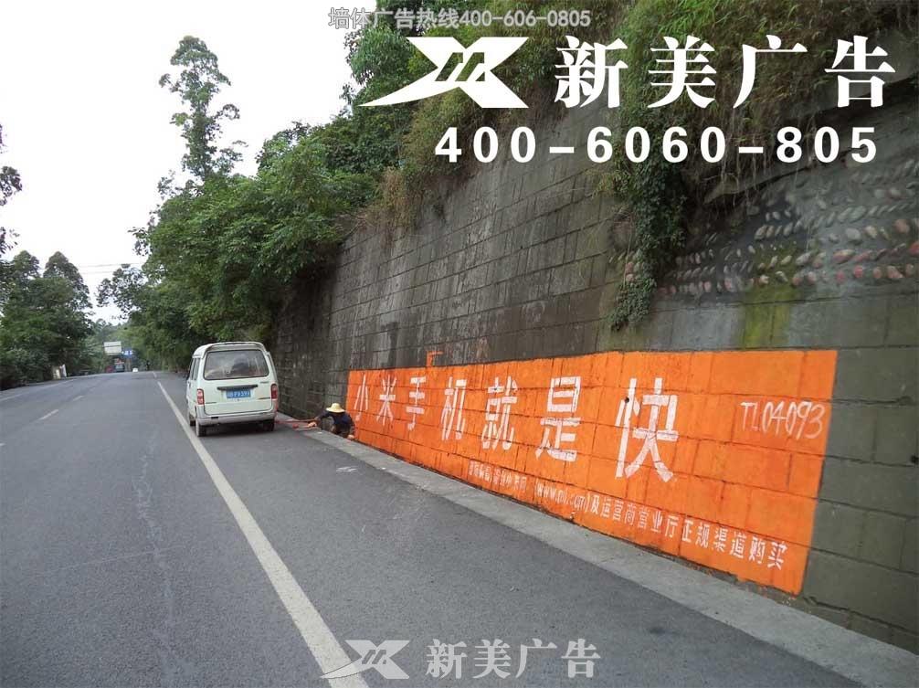 贵州小米凯发k8娱乐网页广告凯发k8娱乐网页广告
