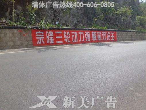 宗隆摩托(云南)凯发k8娱乐网页广告