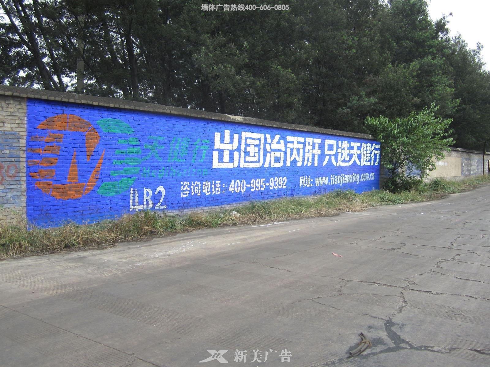 天健行医院凯发k8娱乐网页广告