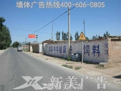 杨哈吉清真农牧产业发展有限公司凯发k8娱乐网页广告