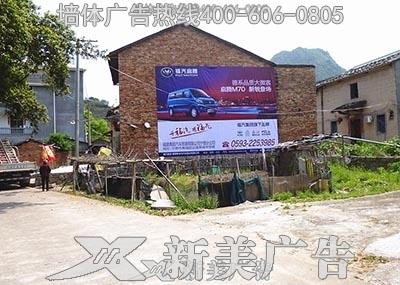 福建新龙马汽车股份有限公司bobapp下载苹果广告