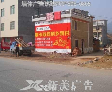 中国工商银行bobapp下载苹果广告