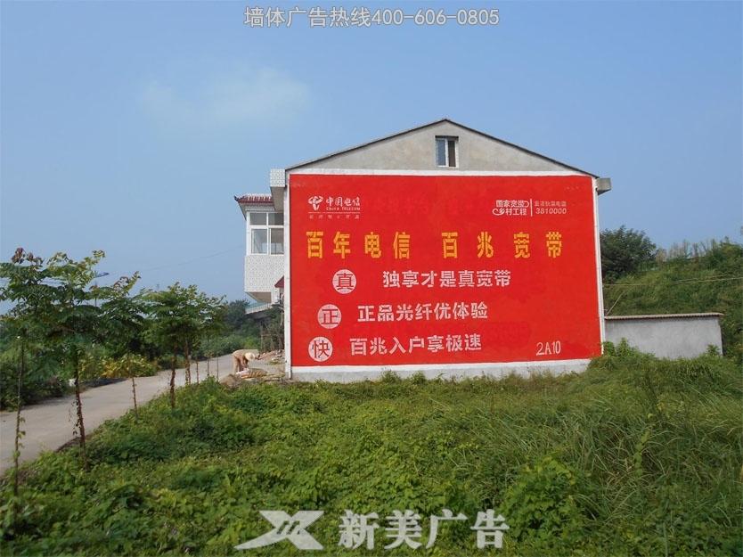 中国电信bobapp下载苹果广告bobapp下载苹果广告