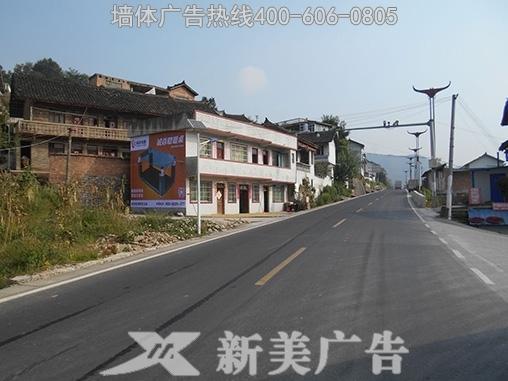 贵州凯里美的凤凰彩票极速pk10计划全天在线广告
