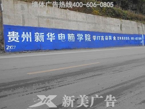 新华电脑学校凤凰彩票极速pk10计划全天在线广告