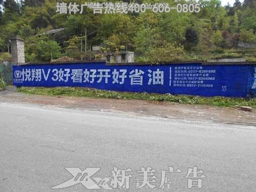 长安凤凰彩票极速pk10计划全天在线广告凤凰彩票极速pk10计划全天在线广告