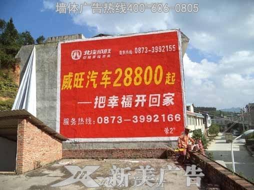 威望汽车足球威廉希尔公司广告(云南)足球威廉希尔公司广告