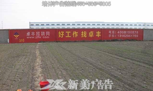 珠海易职网信息科技有限公司bobapp下载苹果广告
