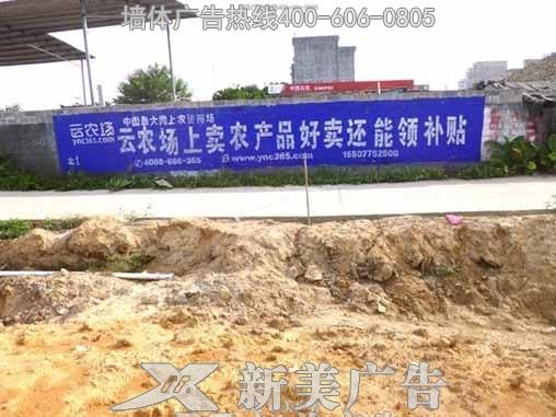 北京天辰云农场有限公司凯发k8娱乐网页广告