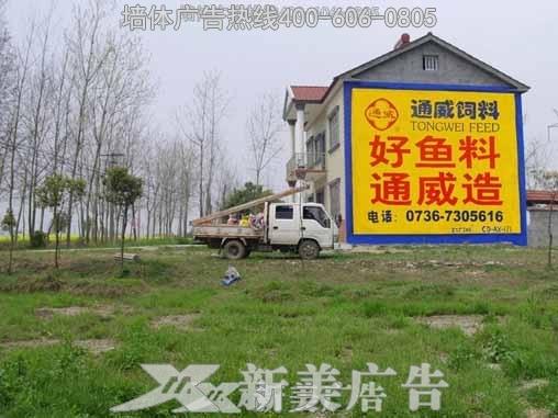 常德沅江通威饲料有限公司凯发k8娱乐网页广告