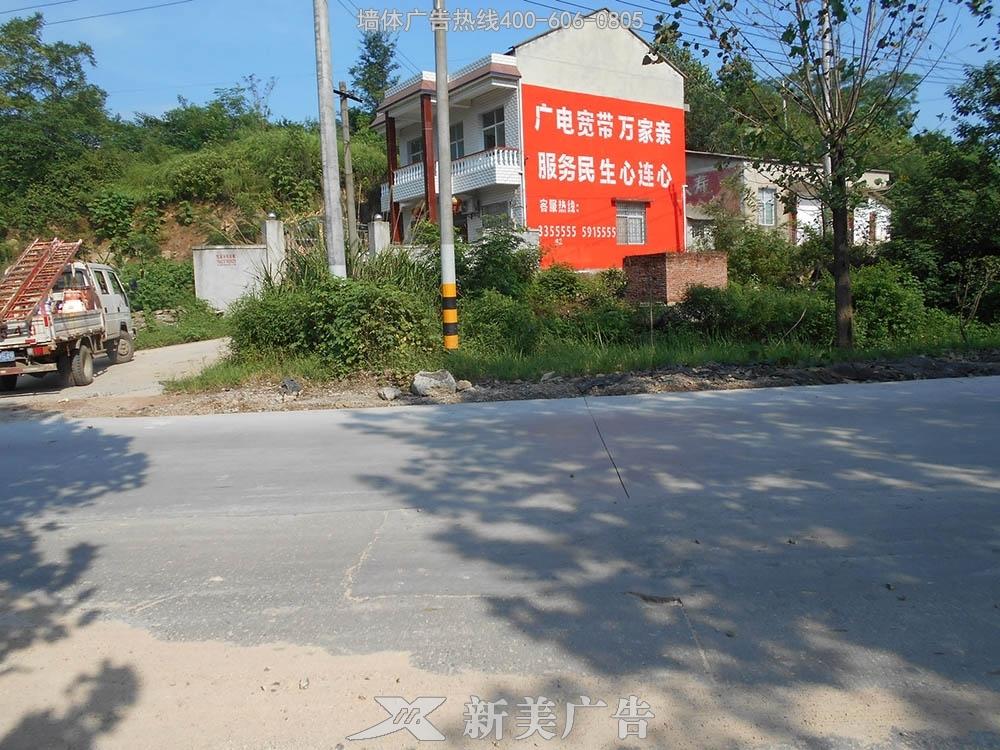 湖北鄂州电视台凯发k8娱乐网页广告