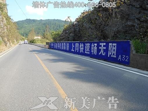 贵州遵义乐视手机凯发k8娱乐网页广告