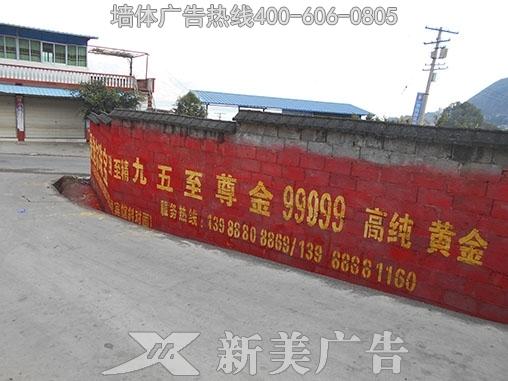 云南丽江爱迪尔珠宝凯发k8娱乐网页广告