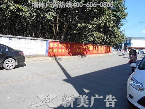 云南版纳金店珠宝凯发k8娱乐网页广告