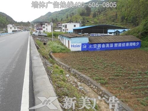 贵州海尔凤凰彩票极速pk10计划全天在线广告