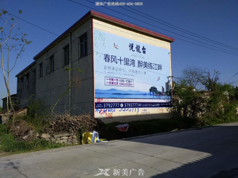 鑫茂置业凤凰彩票极速pk10计划全天在线广告