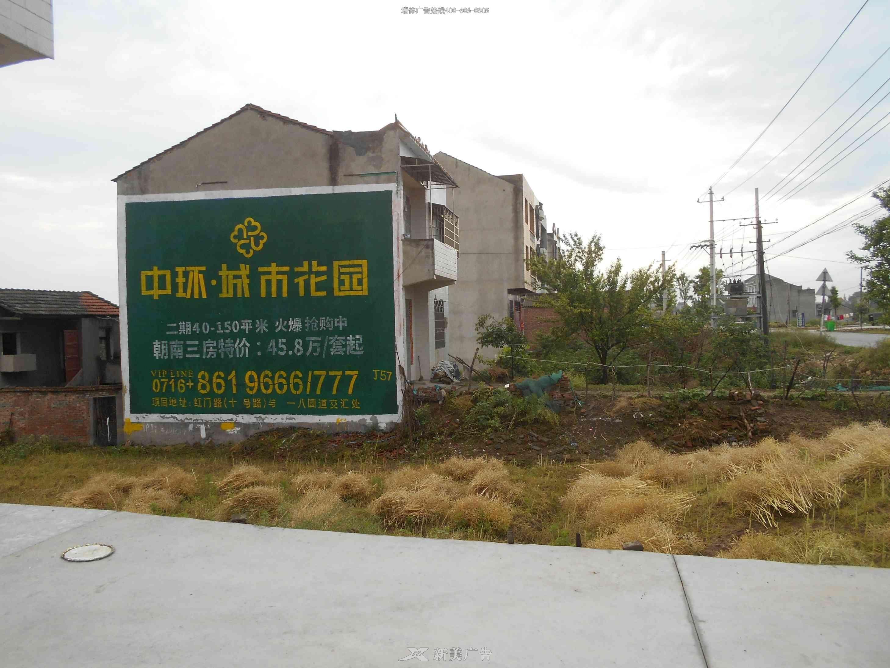 中环城市花园凯发k8娱乐网页广告