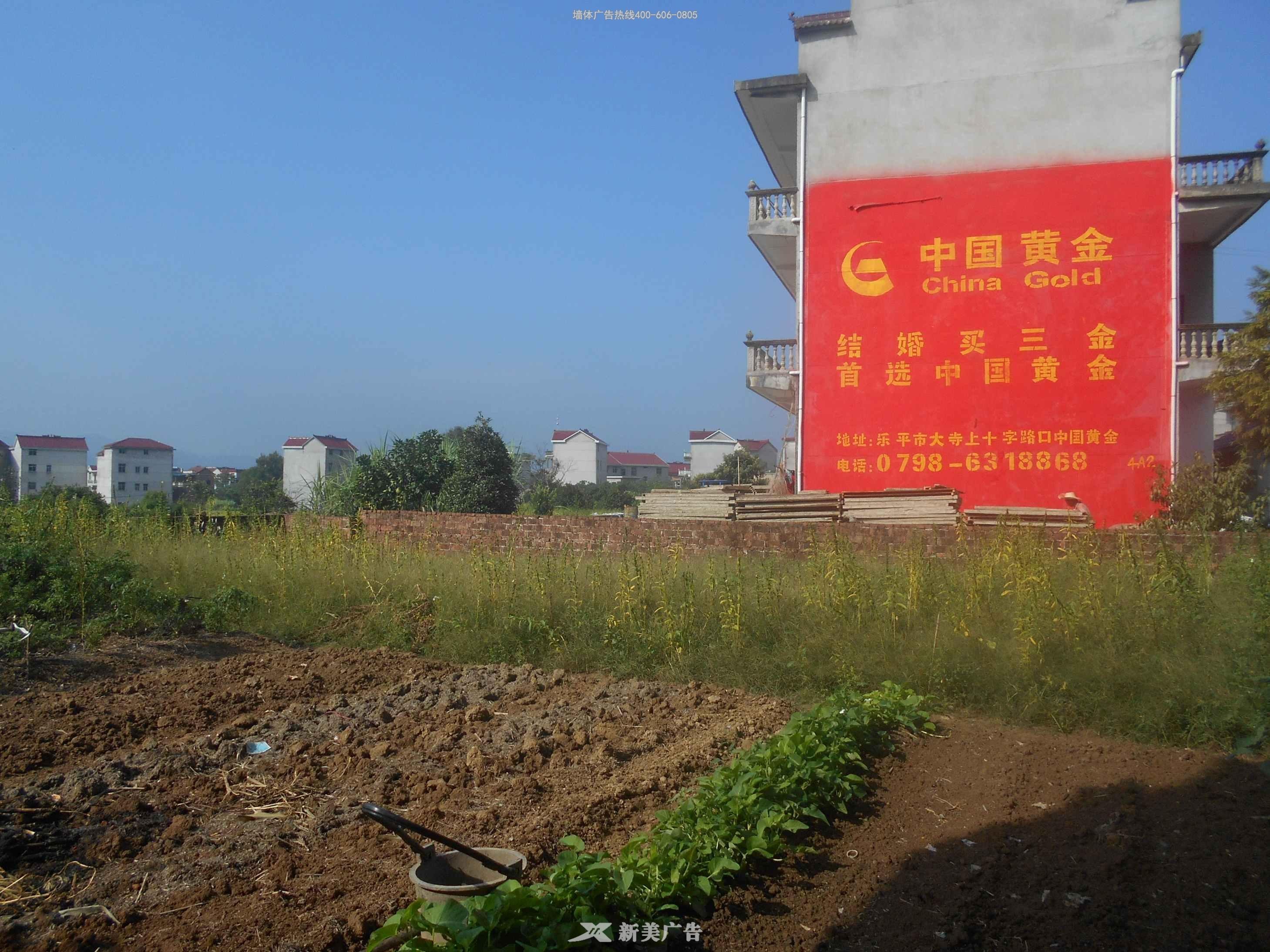 中国黄金(江西)凯发k8娱乐网页广告
