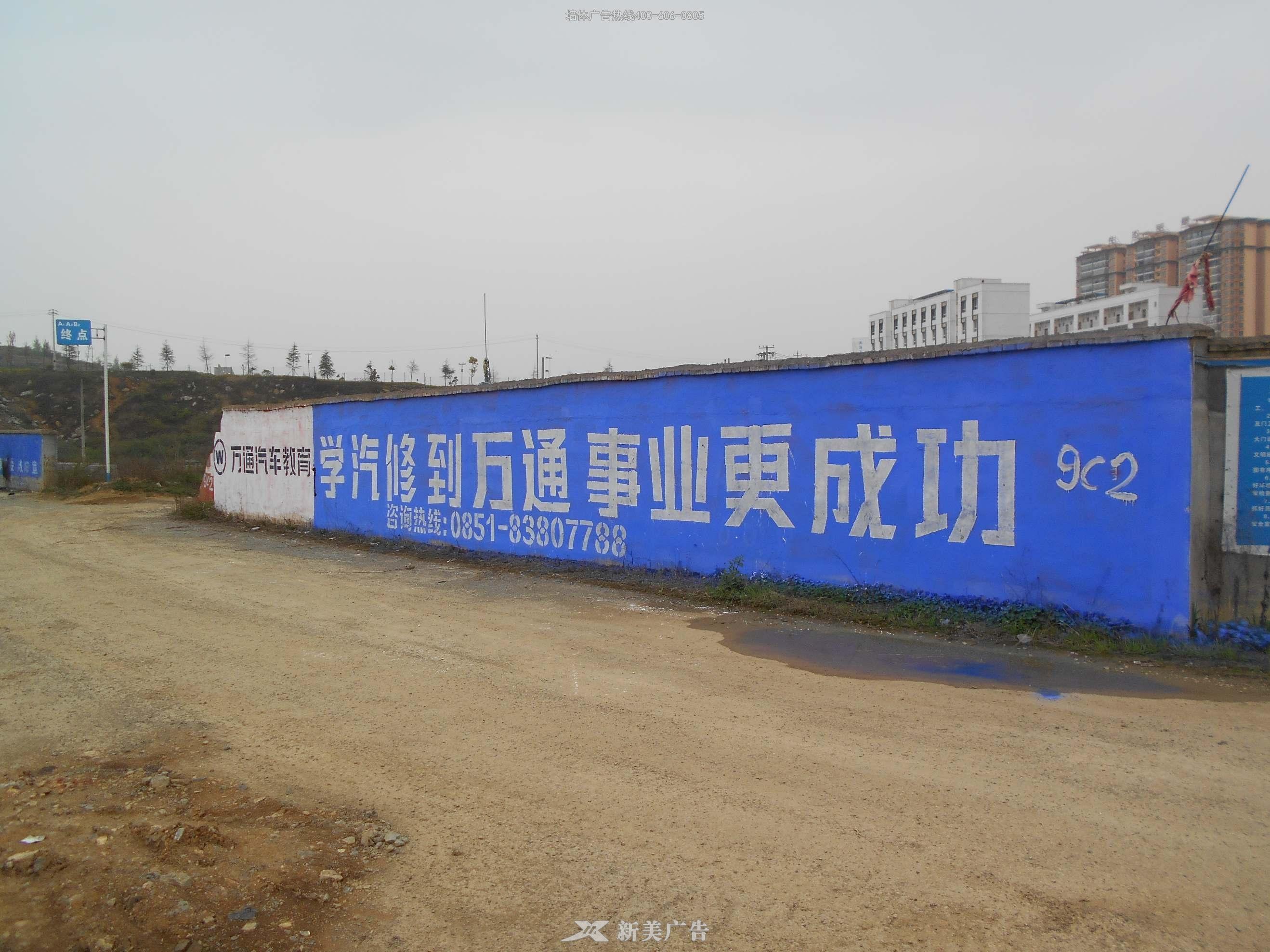 贵州万通凯发k8娱乐网页广告