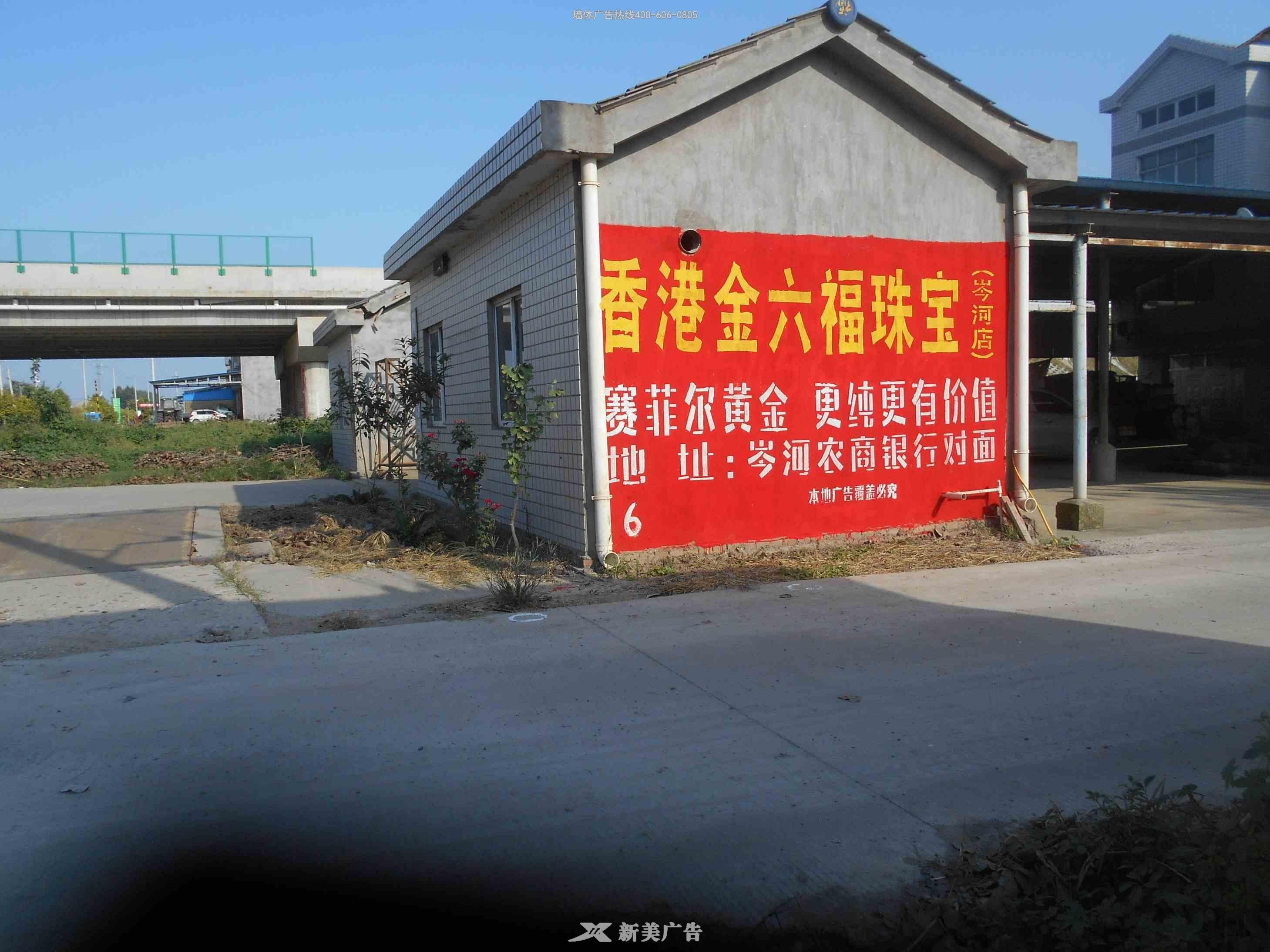 岑河金六福凯发k8娱乐网页广告
