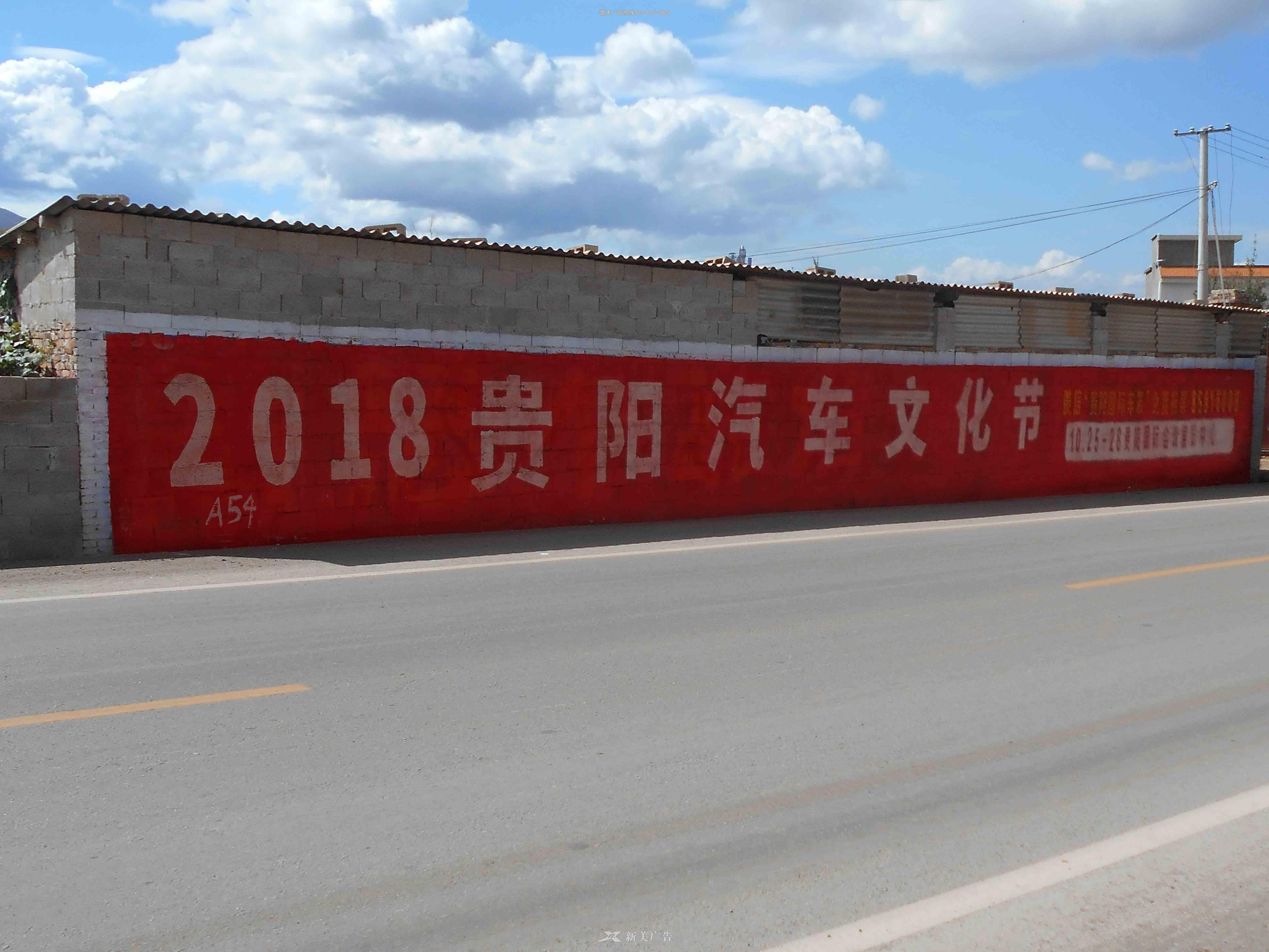 贵阳车展凤凰彩票极速pk10计划全天在线广告