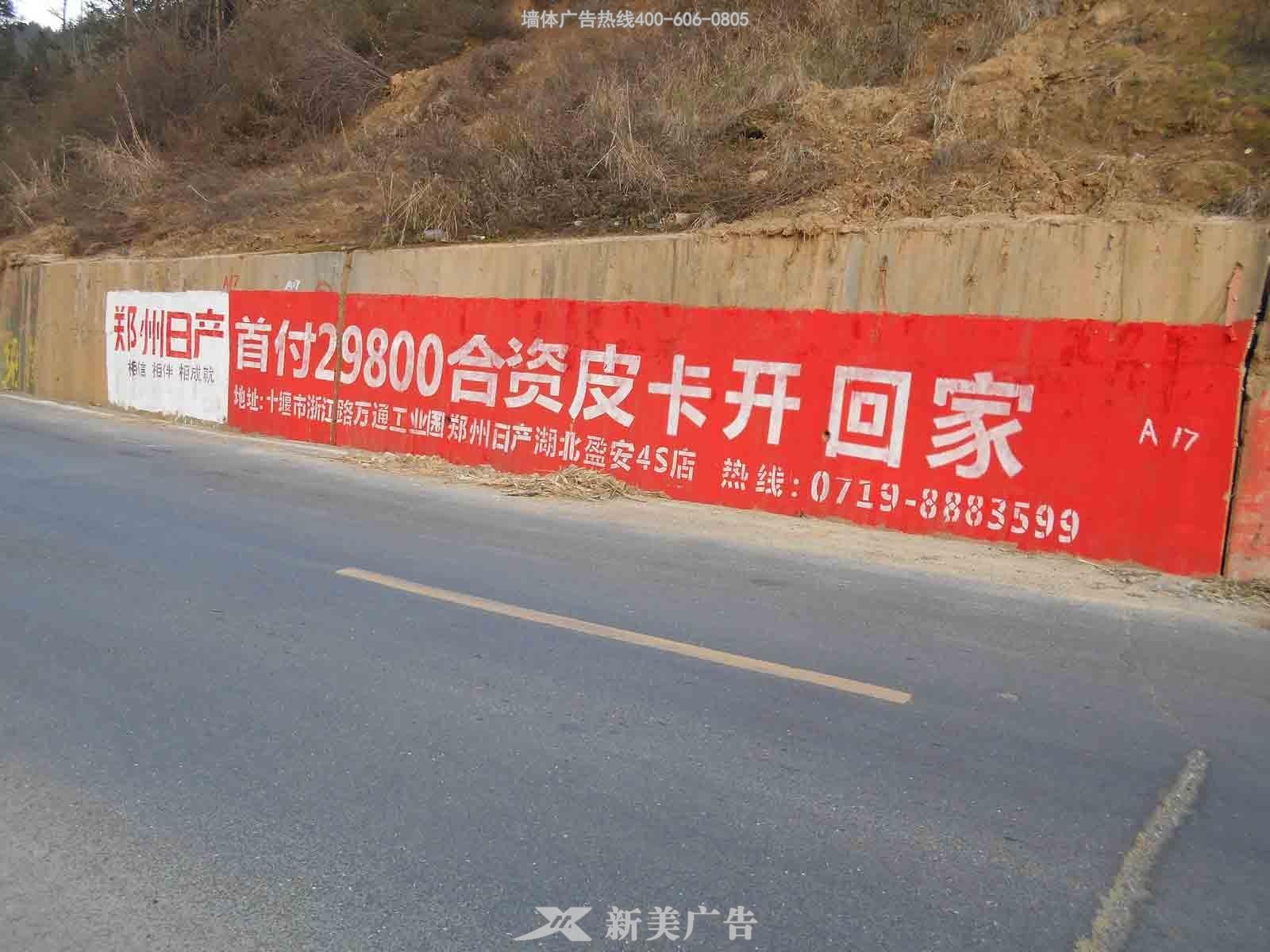 郑州日产第一批凤凰彩票极速pk10计划全天在线广告