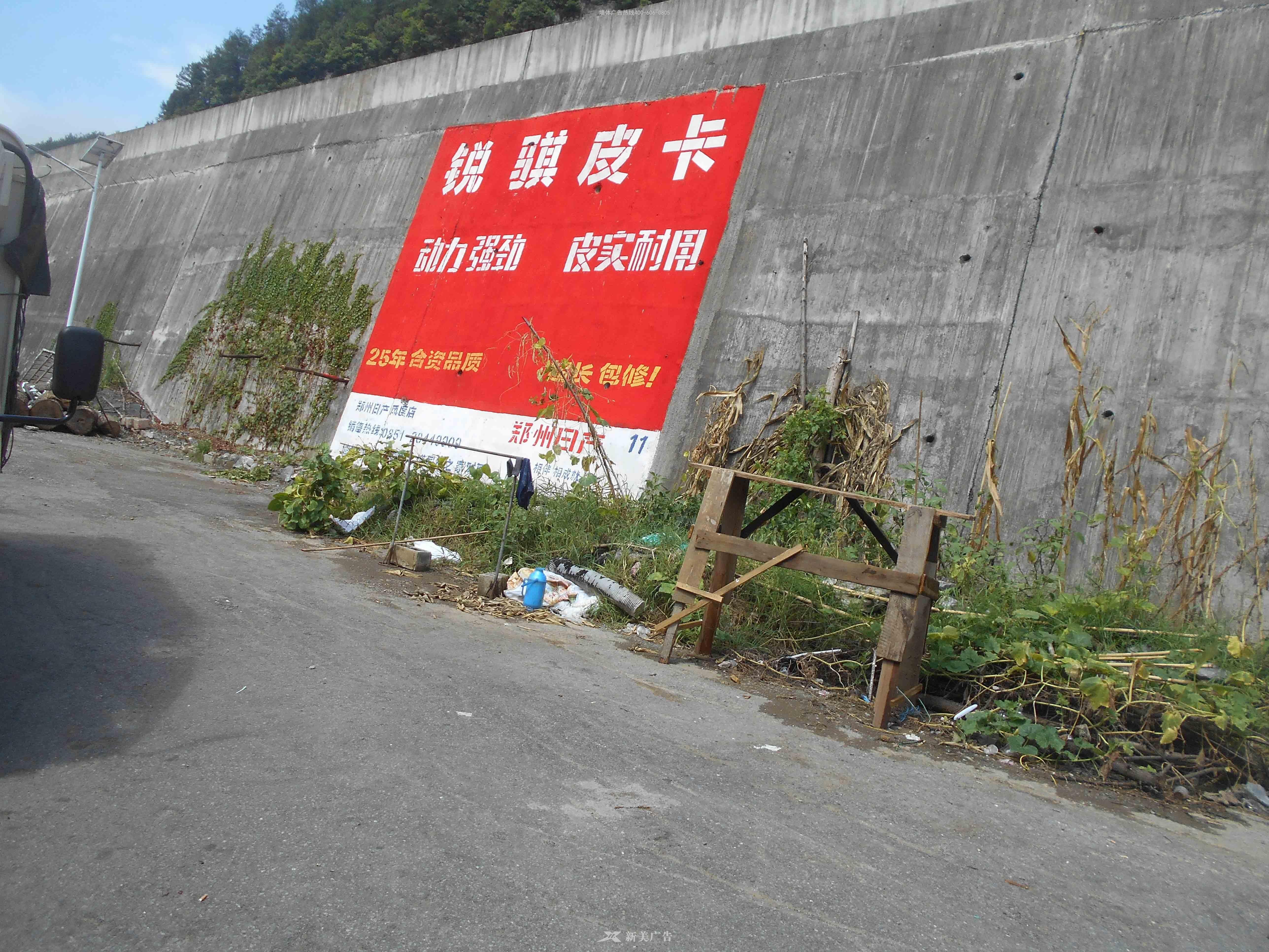 郑州日产锐骐凯发k8娱乐网页广告