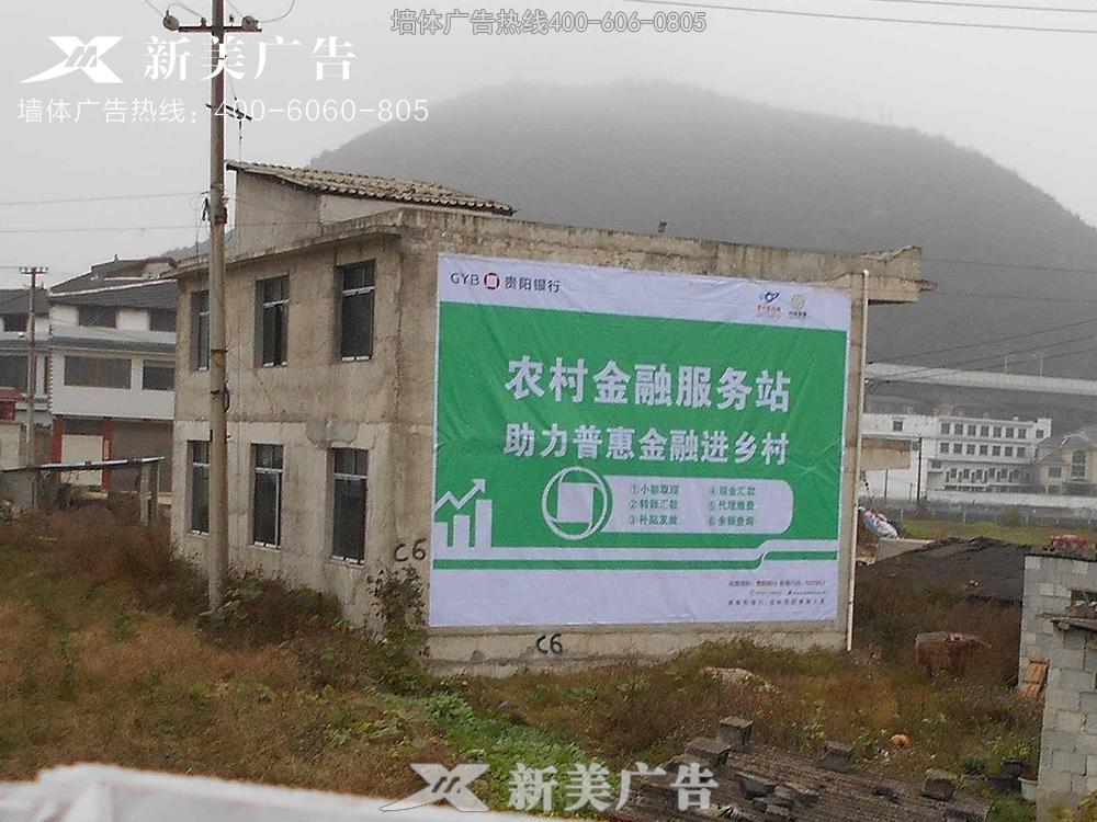 贵阳银行凤凰彩票极速pk10计划全天在线广告