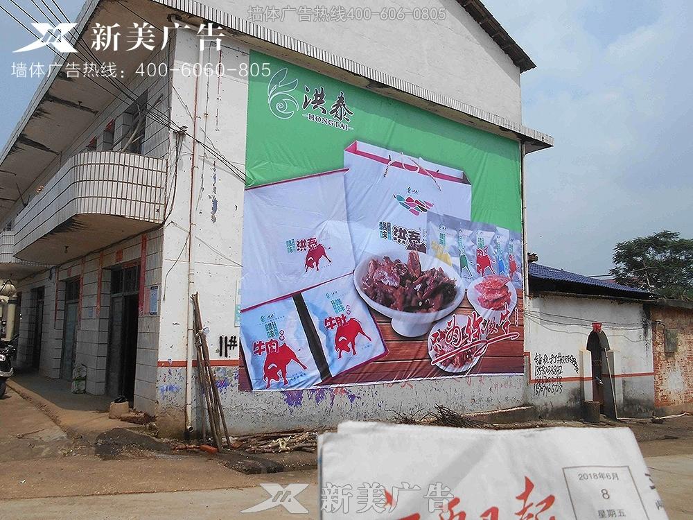洪泰食品bobapp下载苹果广告