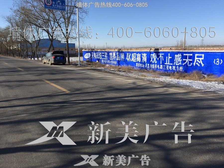 宁夏三星电视凤凰彩票极速pk10计划全天在线广告