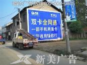 中国电信集团有限公司