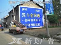 中国电信凤凰彩票极速pk10计划全天在线广告