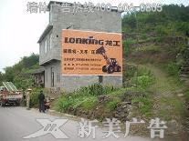 龙工机械凯发k8娱乐网页广告
