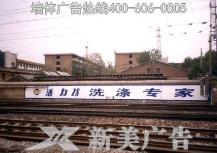 活力28化工凯发k8娱乐网页广告