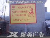 中国石油集团有限公司(湖北分公司)