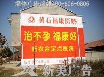 福康医院凤凰彩票极速pk10计划全天在线广告