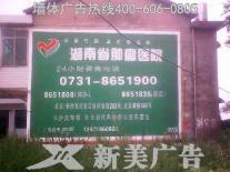 肿瘤医院凯发k8娱乐网页广告