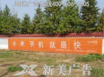 小米手机凤凰彩票极速pk10计划全天在线广告
