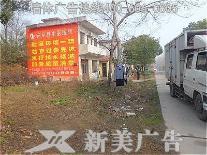 安乡中医院凤凰彩票极速pk10计划全天在线广告