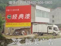 经典漆凤凰彩票极速pk10计划全天在线广告