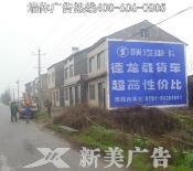 陕汽重卡凤凰彩票极速pk10计划全天在线广告
