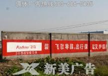 飞歌导航凤凰彩票极速pk10计划全天在线广告