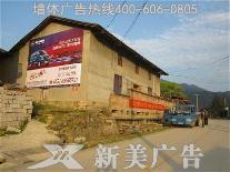 新龙马汽车凤凰彩票极速pk10计划全天在线广告