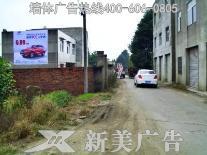 吉利汽车凯发k8娱乐网页广告
