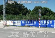 威博热水器凤凰彩票极速pk10计划全天在线广告